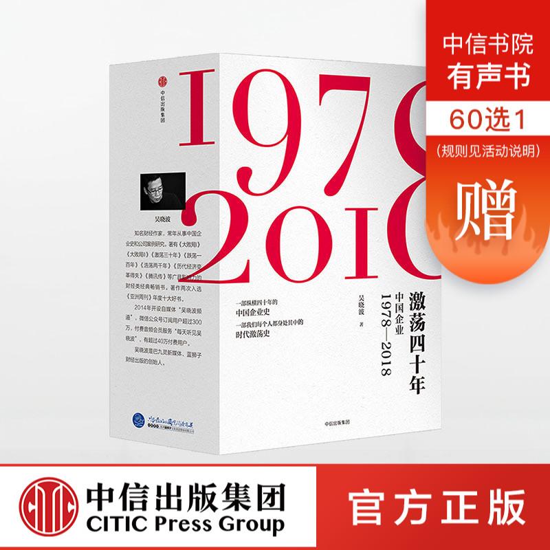 Внутриигровые ресурсы China Game Center Артикул 560592839530