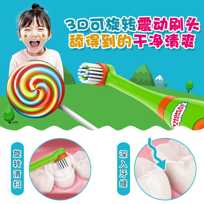 托马斯儿童电动牙刷3-6-12岁宝宝软毛旋转全自动电动牙刷TC206