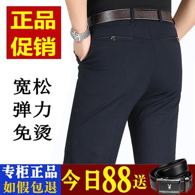 夏季休闲裤中年宽松直筒弹力丝光棉中老年高腰爸爸男裤薄
