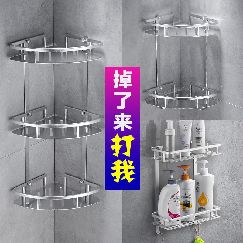 洗浴置物架壁挂
