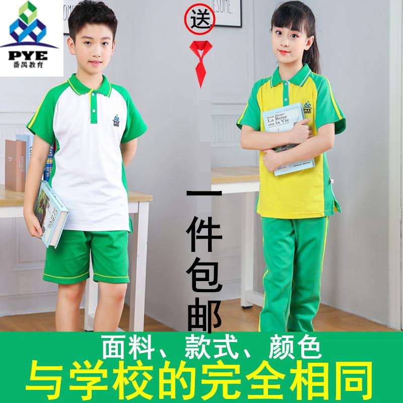 Форма спортивная школьная Артикул 597737142433