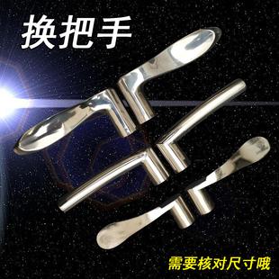 锁具配件 拉手门把手锁卧室间手柄手头面板 通用型卫生间门锁把手