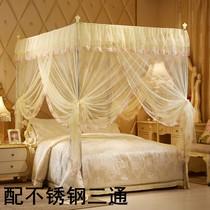 定做订做蚊帐特殊尺寸儿童子母床三开门定制加大拼床加粗支架