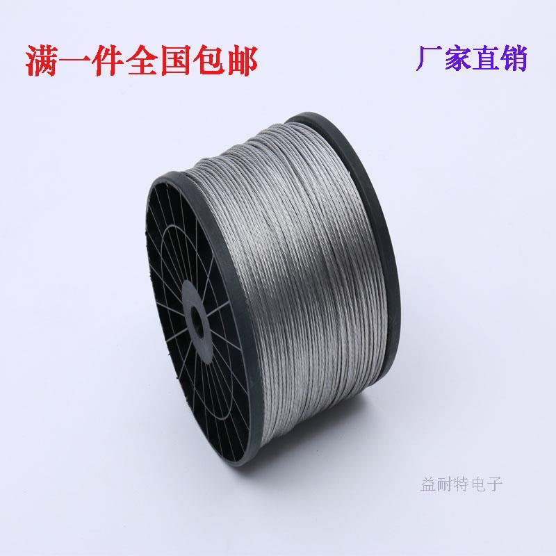 电子新款围栏脉冲电网专用18 20 7股镁铝合金线前端配件通用