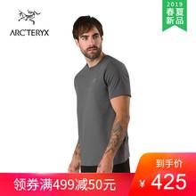 19春夏新品 Arcteryx始祖鸟男款棉质轻量短袖T恤A Squared 23184