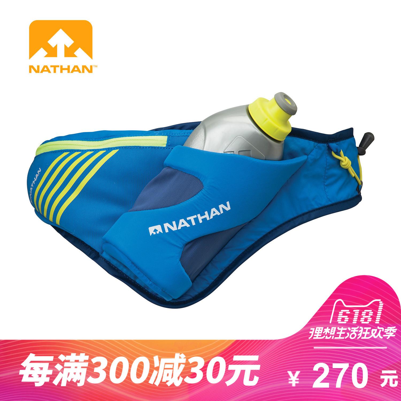 NATHAN男女款马拉松跑步山峰水壶腰包535ML骑行包贴身手机包4873N