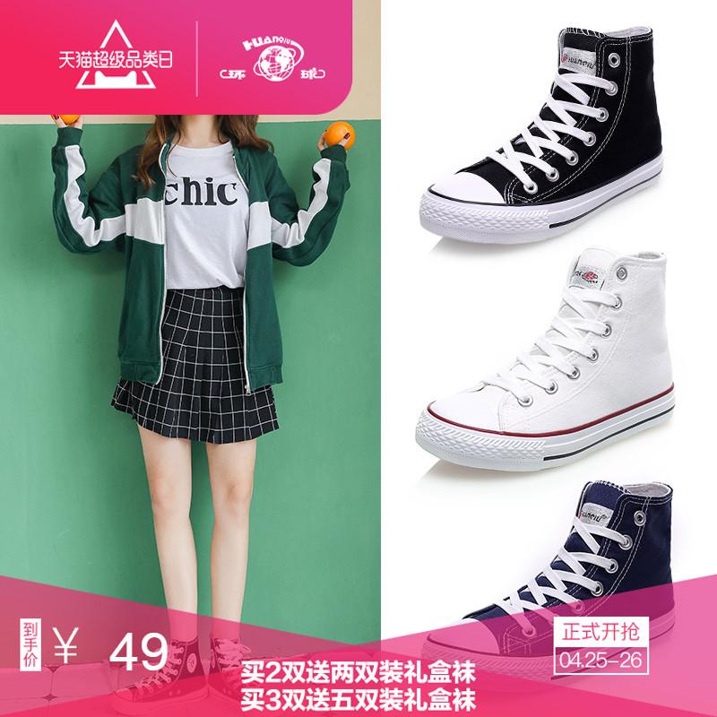 环球经典1970s黑色高帮帆布鞋女学生百搭休闲小白鞋韩版平底板鞋