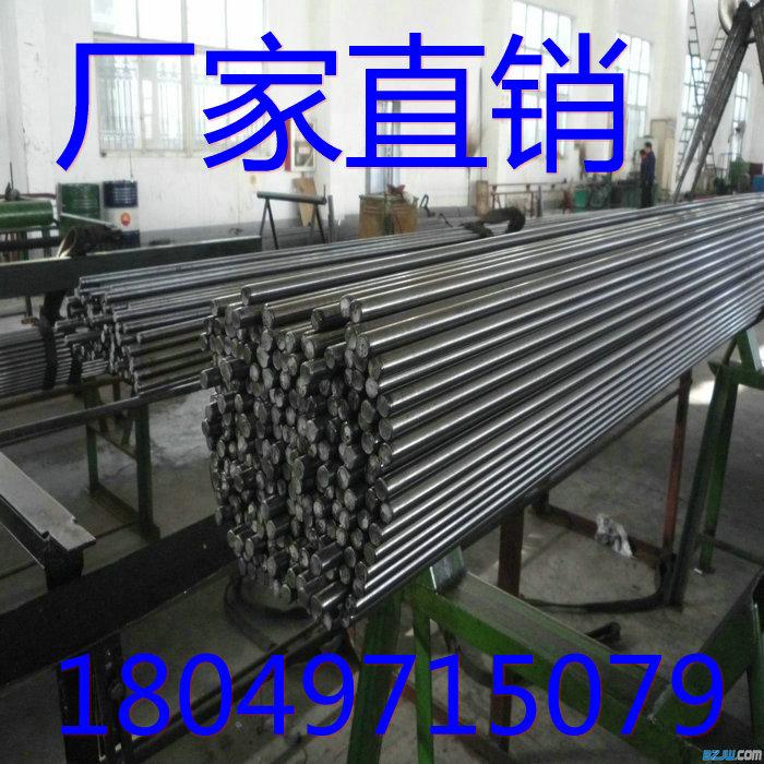 Круглые стальные трубы Артикул 17096880769