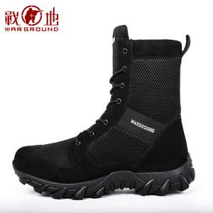 战地 户外登山鞋男作战靴超轻军靴特种兵减震秋冬高帮透气战术靴