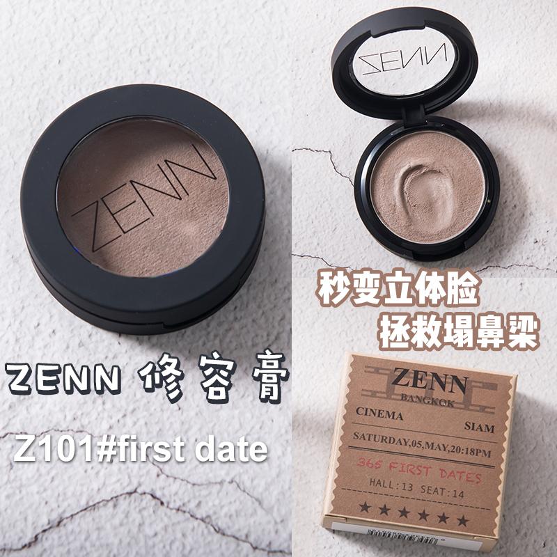 泰国ZENN维多利亚港小众高光Z001土豆泥修容膏鼻音高光