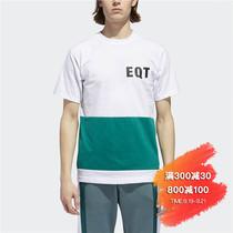 套装250ml400ml阿迪达斯男士香体沐浴露热情身体护理清洁Adidas