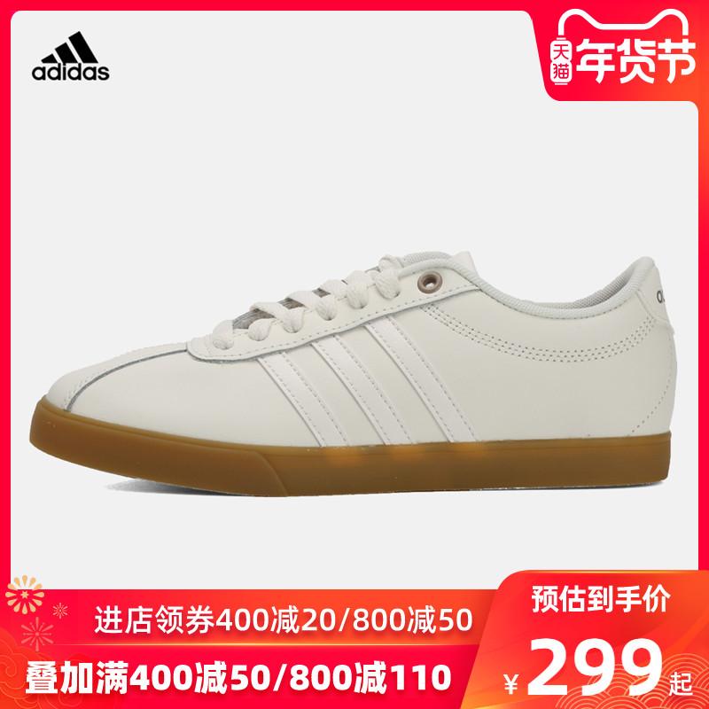 adidas阿迪达斯 女鞋COURTSET网球场下休闲网球鞋F35772