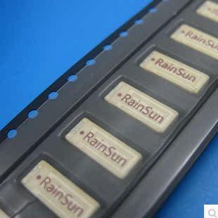 PF1004-245 2.4G高增益WIFI路由器蓝牙内置陶瓷贴片天线RAINSUN