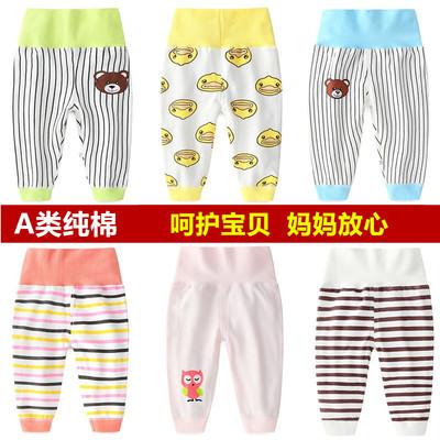 儿童高腰护肚裤纯棉春秋0-1-2-3-4岁男童女童打底裤5婴儿宝宝秋裤