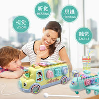 Infant music player knock on the piano puzzle eight-tone piano children around the beaded beads building blocks early education toys 1-2-3 years old