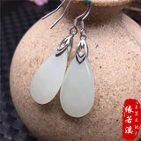 Yuanruoxi Natural Hotan Jade, White Jade, Jade, Old Material Silver Earrings, Earrings, Water Dropping Green Certificate Package