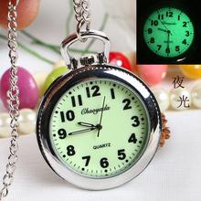 大表盘老人夜光清晰大数字男女怀表钥匙扣挂表学生考试用石英手表
