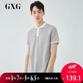 新品 时尚 GXG男装 夏季男士 灰色翻领休闲POLO衫 韩版 182224251