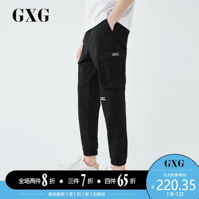 GXG男装 2019年夏季男士新款潮流黑色休闲长裤男#GY102025C