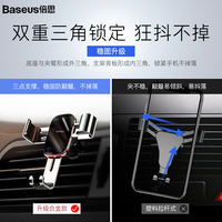 Best car phone bracket car navigation car support air outlet gravity multi-function universal universal