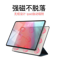 Best iPad Pro11 inch protective cover 2018 new 12.9 inch Apple flat panel full screen liquid magnetic shatter-resistant protective shell ultra-thin new ipad all-inclusive shell with pen slot network red