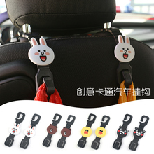 Hook Cartoon Cartoon Cartoon Hook Cartoon Cartoon Cartoon Cartoon Cartoon Cartoon Hook Cartoon Interior Jewelry with Multi-function Seat Back S Hook Car