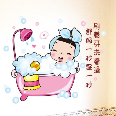 浴室卫生间墙面墙壁瓷砖玻璃移门装饰自粘墙贴纸贴画小孩洗澡卡通