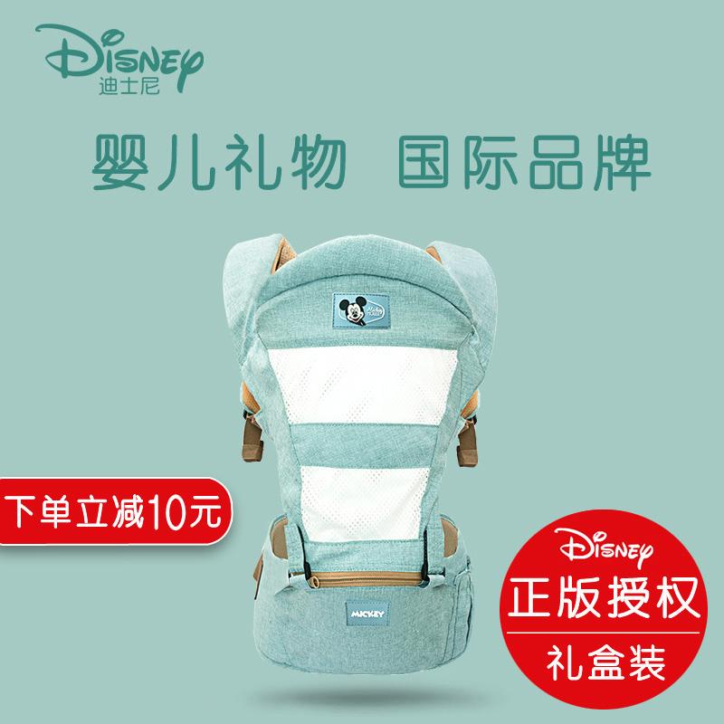 迪士尼新生儿礼盒婴儿用品送礼套装初生宝宝满月百天礼物母婴背带