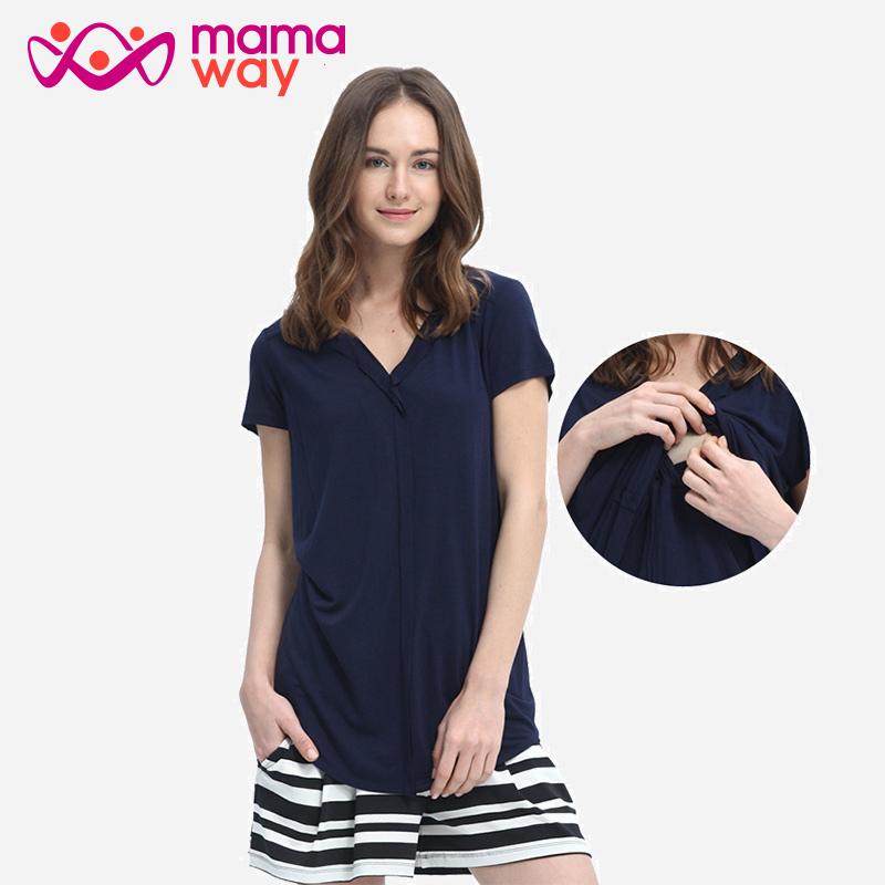 妈妈喂 春装孕妇服工作服职业装衬衣 夏季哺乳上班短袖衬衫 15033元优惠券