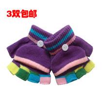 冬款儿童翻盖手套女童男童可爱五指分指保暖宝宝手套3-5-7岁薄款