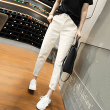 European nine-minute pants lady Xia Xin Hong Kong-flavored Korean version loose, slim and tight waist white casual jeans Harun pants trend