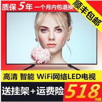 高清4K曲面彩电40特价wifi网络智能50平板55英寸32厦新液晶电视机