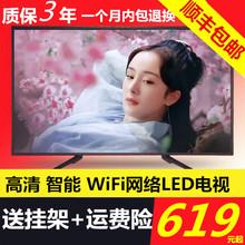32寸电视机42寸50寸55寸60寸液晶高清led智能网络wifi电视 特价