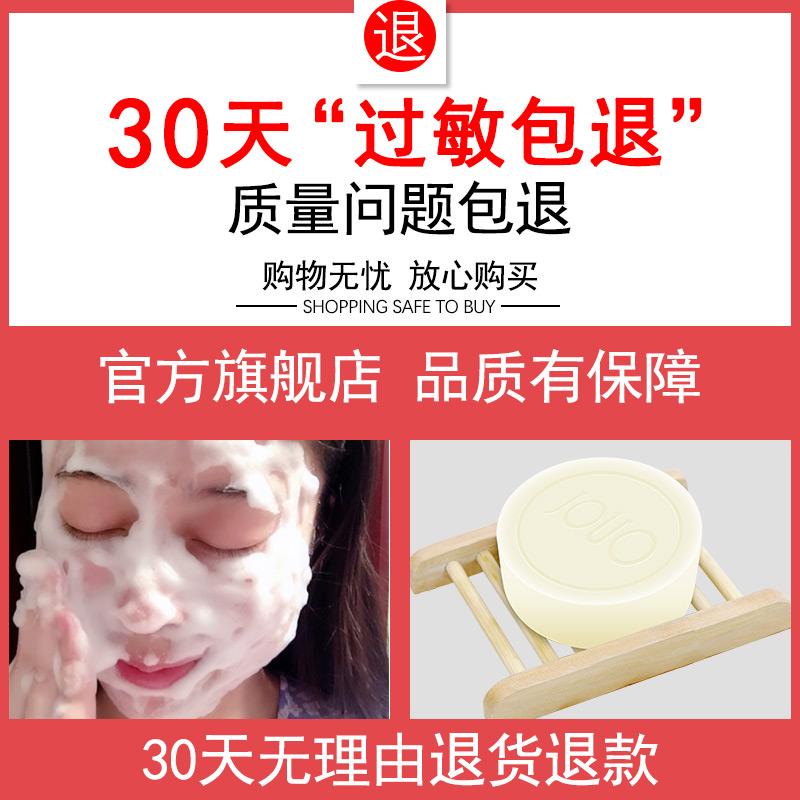 正品海盐脸部洁面洗脸女手工国香皂可可非补水除螨山羊奶植物籽脂