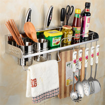 Kitchen rack wall-mounted seasoning rack tool Holder supplies seasoning Rack 304 stainless steel kitchen bathroom storage hardware Pendant