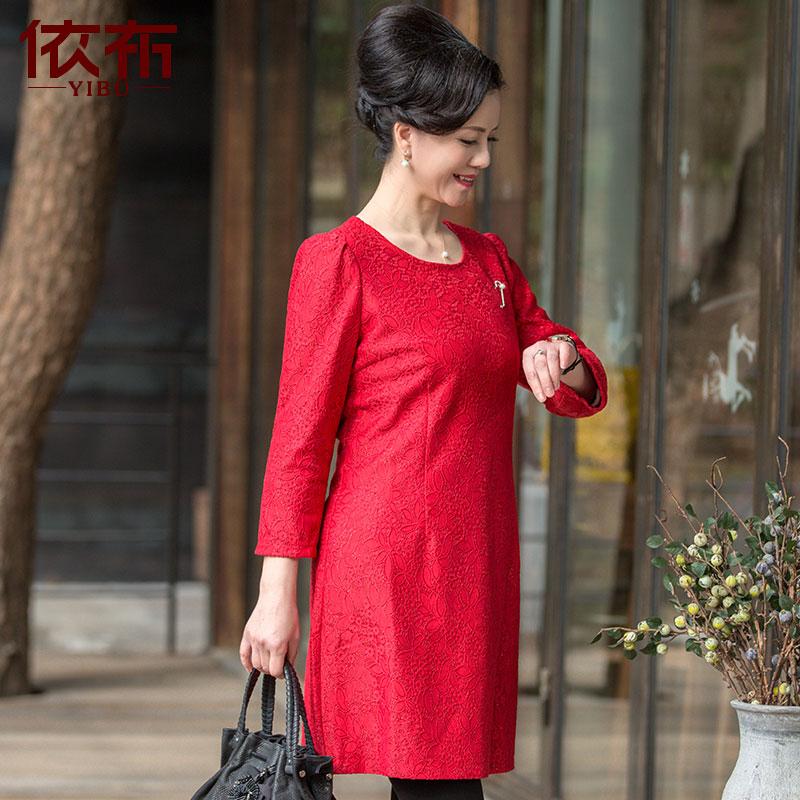依布品牌女装新品秋装中老年妈妈女装连衣裙新款时尚女裙子大码