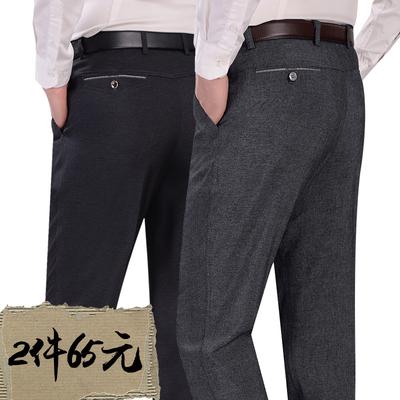 中年男裤40-50岁夏季薄款中老年人休闲裤男士西裤宽松爸爸长裤子