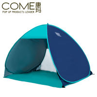 Outdoor 2 people automatic speed open sun protection sunshade beach tent 3-4 people family wild folding fishing tent