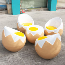 Customized FRP Sculpture Egg Art Modeling Outdoor Indoor Shopping Mall Public Area Rest Multi-person Composite Seat
