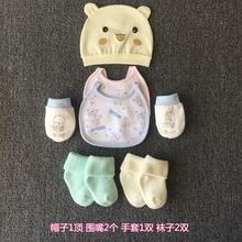 3个月春秋冬纯棉袜子肚围春夏薄款 手套宝宝 婴儿套装 婴儿帽子0