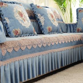 客厅欧式沙发垫奢华四季通用防滑布艺夏季套非万能全包定做雪尼尔