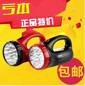 康铭LED强光探照灯远射500米户外可充电大手电筒手提灯家用超亮军