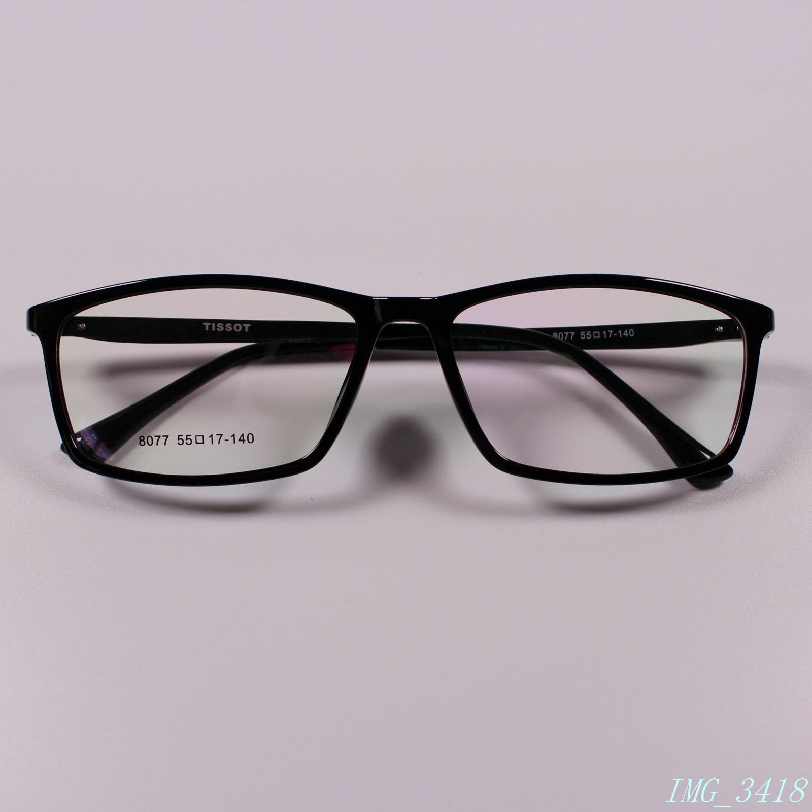 外贸眼镜框