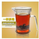 Direct sales of high temperature resistant black tea bubble tea cup tea cup flower teapot kettle filter liner fair cup elegant cup