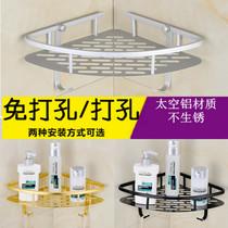 浴室卫生间置物架单层壁挂厕所洗手间洗漱台架子免打孔卫浴收纳架