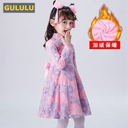 Girls cheongsam winter children Tang suit New Year's clothing baby female plus velvet princess dress Chinese wind children's clothing new year thickening