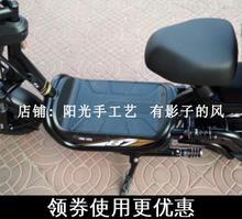 T电动车轻摩版脚垫皮子TDT1126Z踩脚踏板皮垫子防水 雅迪S 酷K