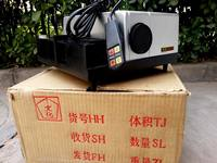 Domestic stock slide projector