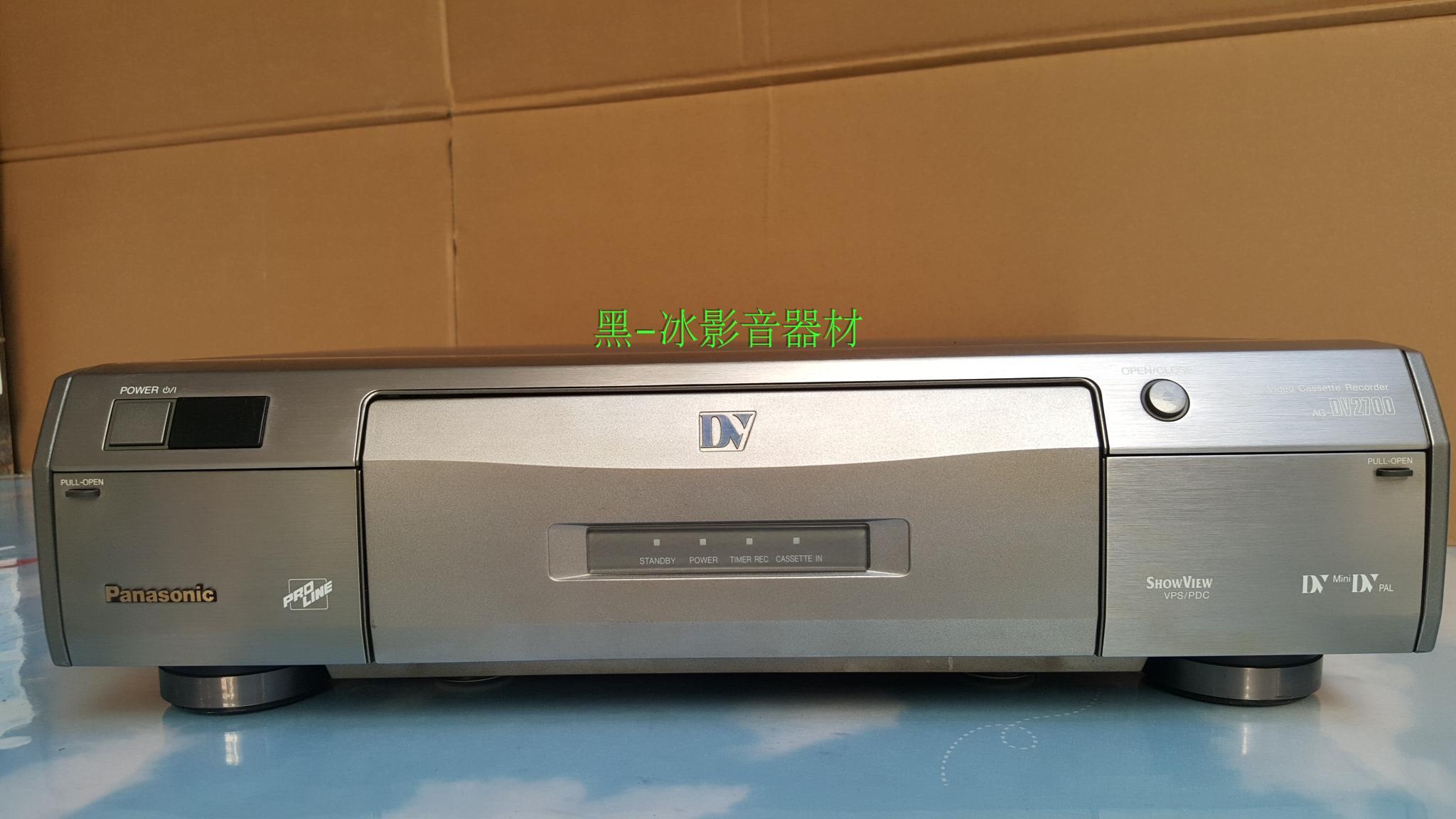 松下DV编辑机DVCAM带AG-DV2700E专业编辑DV录像机