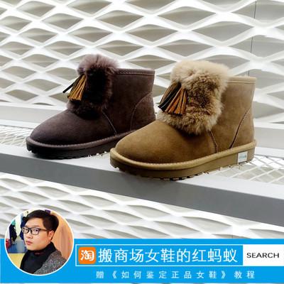 他她她他鞋女2018新款正品专柜代购国内TATA女鞋靴子冬清仓 BMF06